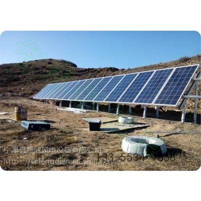 闲置地/大棚种植用电 5千瓦太阳能电池板 十年质保性能稳定 24v家庭发电系统并网用福建晟成