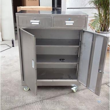 厂家直销KD@304不锈钢工具柜,