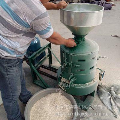佳鑫 临沂新型细糠碾米机 砂辊水稻去皮打米机 省电省时商用小型碾米机价格