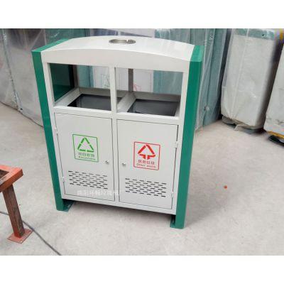 什邡市分类钢板环保材质分类垃圾桶报价 可定制多色果皮箱 户外垃圾桶价格
