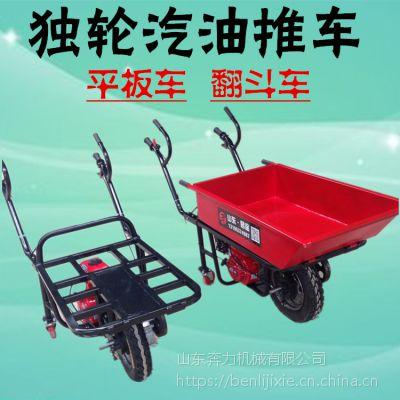 毫州农村单轮车 加装汽油机新型推车 奔力DL-MX1