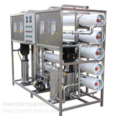 开封2吨单机反渗透水处理设备2吨全自动反渗透水处理开封工业水处理设备