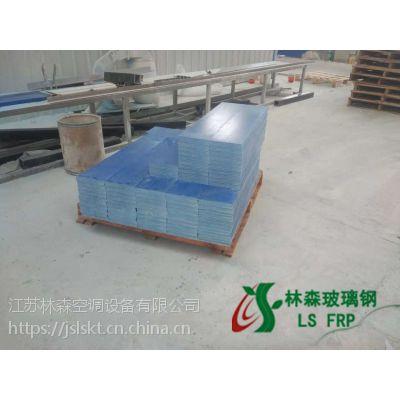 江苏林森玻璃钢板材供应
