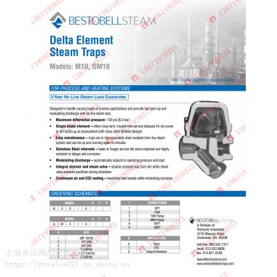 美国Bestobell M10/GM10蒸汽疏水阀 正品供应