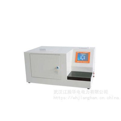 大庆JH全自动水溶性酸测定仪联系方式
