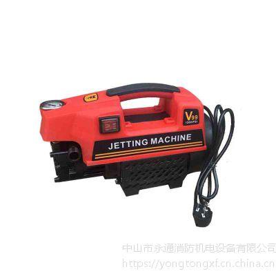 小型电动高压清洗机HM-V99黑猫牌220V冷水家用刷车泵