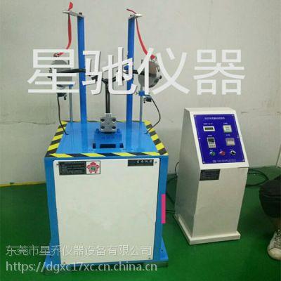 XE-8998C自行车把立管振动试验机 把立管振动疲劳试验机厂家