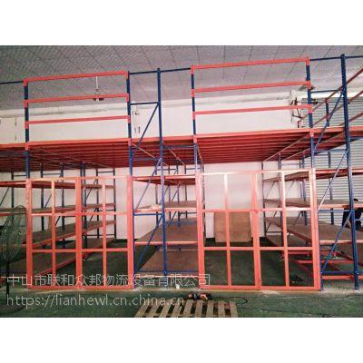 仓储二层货架 整体式仓库 分离式仓库货架 连接隔层