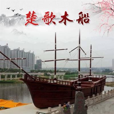 上海木船厂家出售户外大型帆船/木质海盗木船/景观装饰船