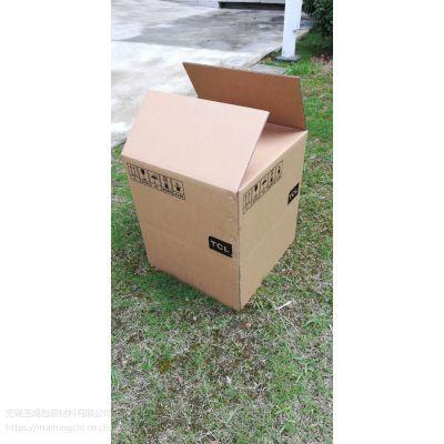 纸箱 瓦楞纸箱 无锡纸箱 飞机盒 包装纸箱 纸箱定制