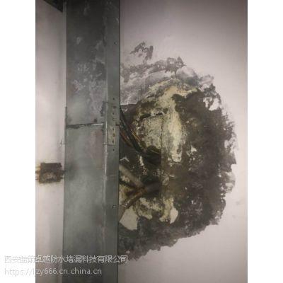 地下室防水维修公司_西安蓝箭卓越防水堵漏公司