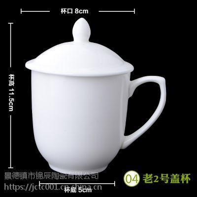 中式陶瓷茶杯 创意精致茶杯定制LOGO