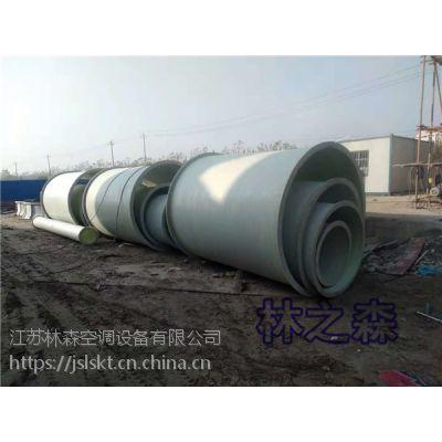 玻璃钢废弃处理管道 污水处理厂风管
