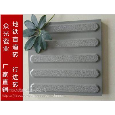 北京地铁盲道砖/灰颜色盲道砖量大从优口碑推荐