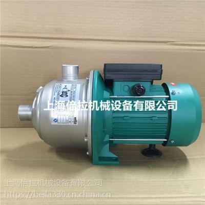 现货德国威乐MHI404EM卧式不锈钢热水太阳能循环离心补水增压泵