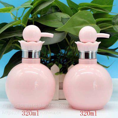320ml按压乳液瓶 日用洗护瓶 320ml沐浴露/洗发水瓶 身体乳瓶