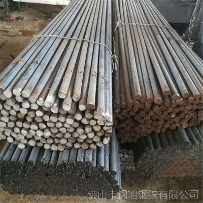佛山乐从20crmo圆钢 现货供应 20crmo圆棒 机械制造专用钢