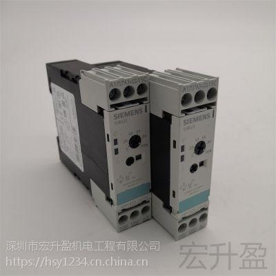 实拍SIEMENS/西门子3RP1525-1AP30时间继电器200-240V/AC正品原装
