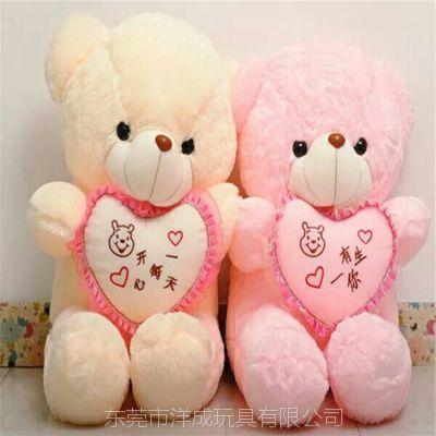 短毛绒玩具定制送女友生日礼物大号布娃娃轻松熊泰迪熊批发定做生产