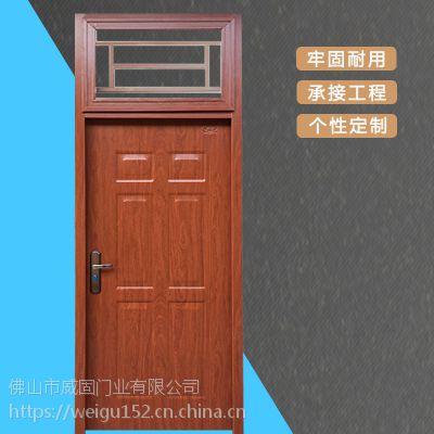 云浮星加邦带透气翻窗钢质学校门定制学校改造学生教工宿舍楼工程专用整套门