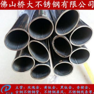 拉丝304不锈钢椭圆管60*90 抛光面201不锈钢异型管58*115*3.0mm