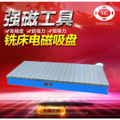 龙门铣刨床用强力电磁吸盘 强力铣床电磁盘500*1000