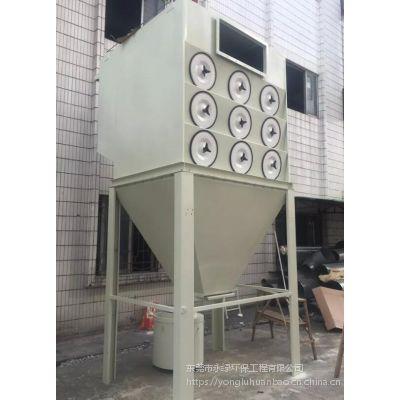 韶关脉冲滤筒除尘器保养维护
