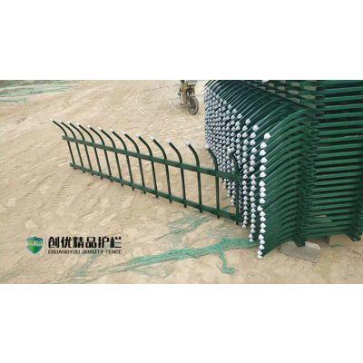 锌钢草坪护栏 花坛防护栏重庆厂家直销 耐用草坪栅栏 围墙护栏