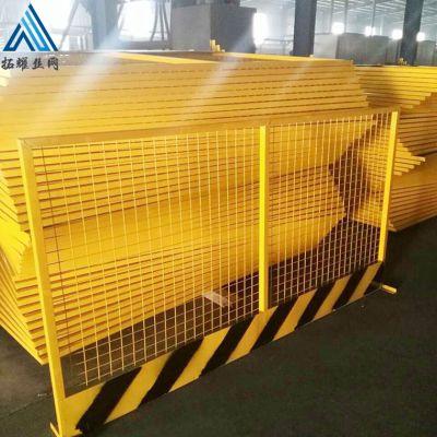 坑口防护栅栏 施工基坑防护栏