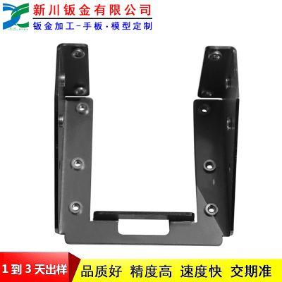 新川厂家直供xcbj18092104镀锌板支架配件钣金加工定制