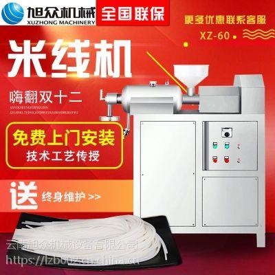 米线机 粉丝机