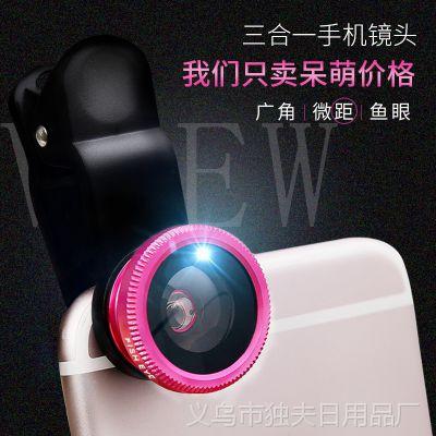 高端手机镜头三合一微距广角鱼眼镜头万能手机光学调焦外置摄像头