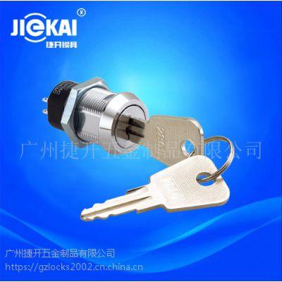 数控设备电源控制锁,钥匙开关,电源锁