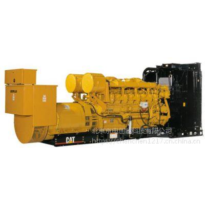 乐陵市800千瓦发电机出租-优质的服务