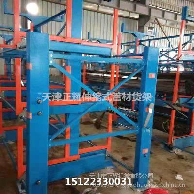 天津伸缩式管材货架尺寸表 钢材架型号 行车配套货架