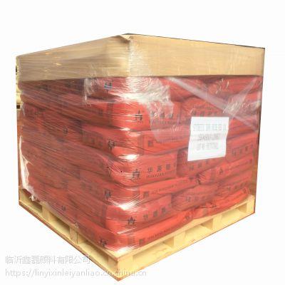 厂家供应氧化铁红临沂氧化铁颜料130S浙江华源颜料