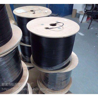 弘邦通信直供 室内外光缆(4-288芯) 现货销售