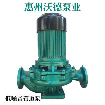 功率45kw低转速管道泵GDD150-400空调制冷泵 沃德