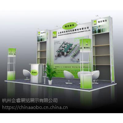 杭州展览馆会场布置 杭州展会布展 杭州展览搭建