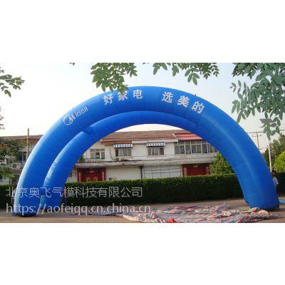 供应车缝6米/8米/10米/12米/15米充气广告双拱门庆典充气彩色双联拱门