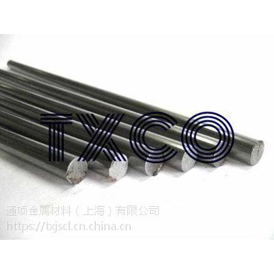 MES1,MES1F,MES2F,MES3F电磁纯铁圆棒 军工纯铁 电工纯铁棒 快削铁 易车铁