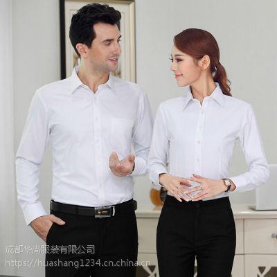 如何让成都定做工作服穿着时间比较长呢?