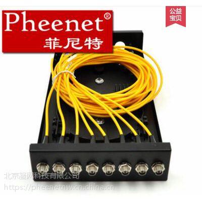 菲尼特直埋光缆接头盒接续盒材质电缆接头盒的作用