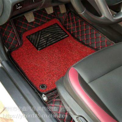 哈弗h2全包围汽车脚垫专车专用汽车脚垫全包围尾箱垫