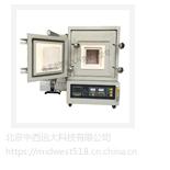 真空炉温度:1400℃ 400*300*300(中西器材) 型号:YL24-M406736-1.33