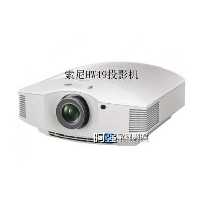 索尼HW49高清3D投影机 高品质 价格亲民