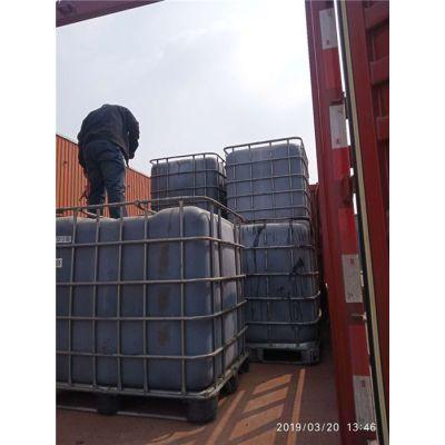 乳化沥青-乳化沥青厂家-峰磊新型材料(优质商家)