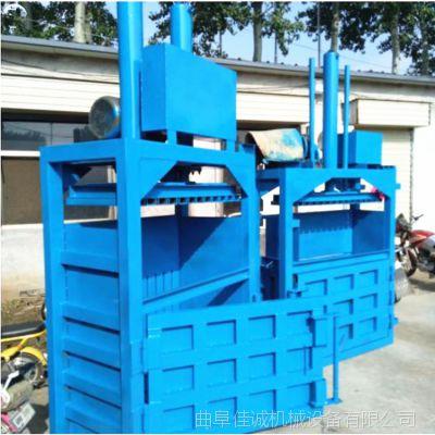 单缸液压打包机操作简便_纺织原料压缩打包-