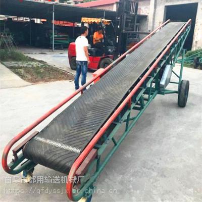 挡边式防滑输送带厂家推荐 可移动式玉米皮带输送机