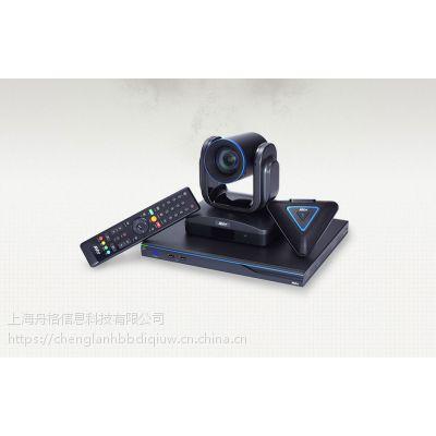 圆展高清远程视频会议系统EVC500物超所值的价格拥有全功能设备